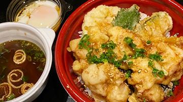 創作鶏野菜天丼